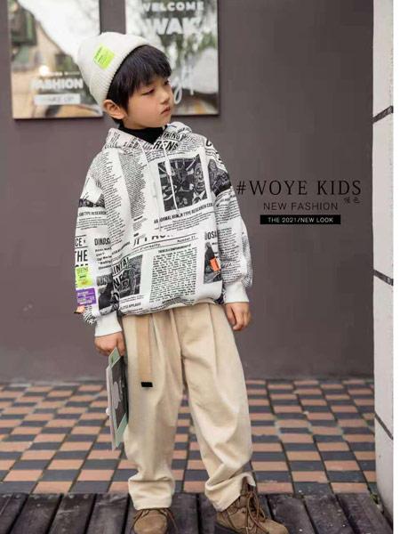 开童装品牌店什么牌子好?喔也童装品牌怎么样?欢迎加入