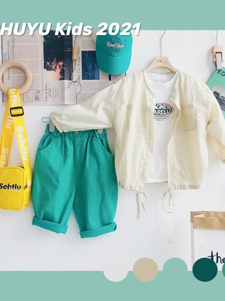 初羽Kids童装品牌2021夏季运动T恤衬衫套装