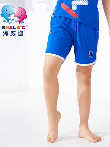 海威迩童装品牌2021夏季速干运动短裤