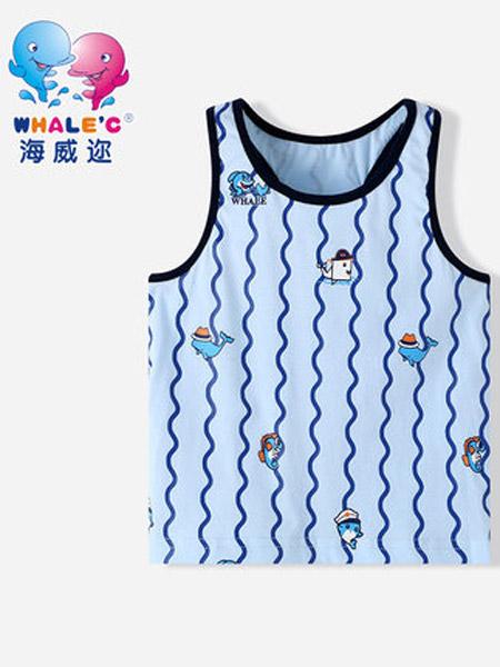 海威迩童装品牌2021夏季海洋印花背心