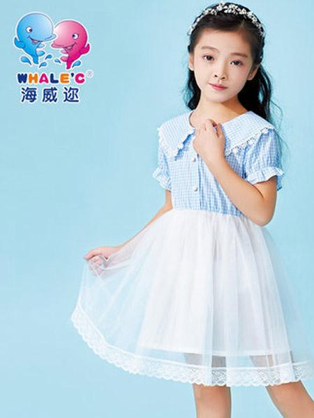 海威迩童装品牌2021夏季大披领可爱短袖连衣裙