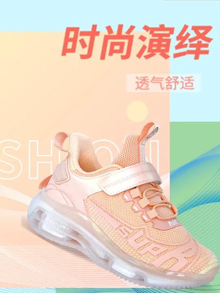 机器猫童鞋品牌2021夏季透气舒适网鞋
