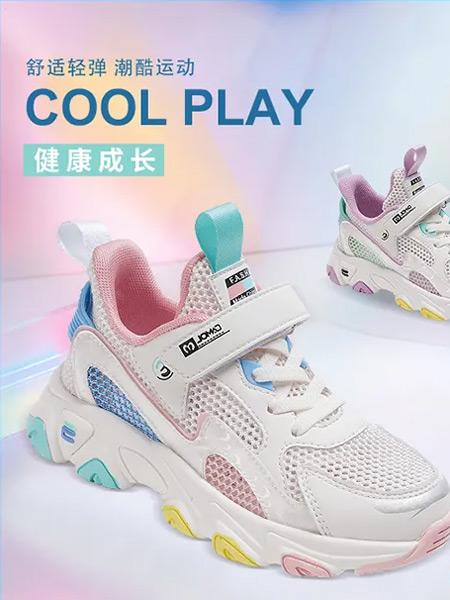 机器猫童鞋品牌2021夏季活力轻弹运动鞋