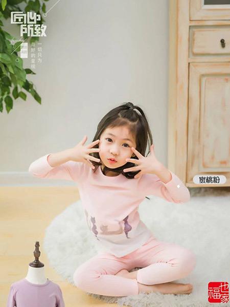 福也家童装品牌2021春夏蜜桃粉小猫咪睡衣