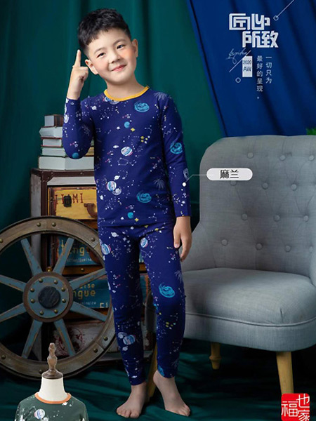 福也家童装品牌2021春夏卡通印画舒适睡衣套装