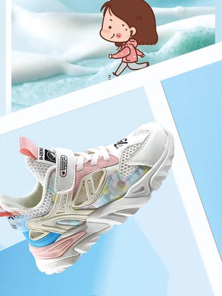 帮登童鞋品牌2021夏季撞色拼接网鞋