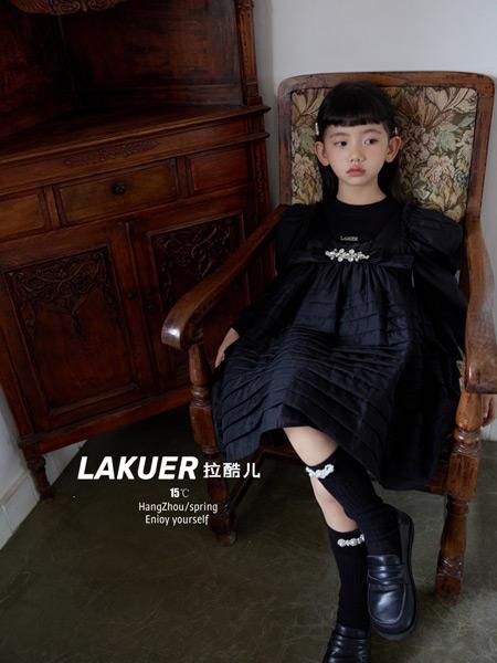 批发品牌有哪些呢?拉酷儿童装品牌不错的。