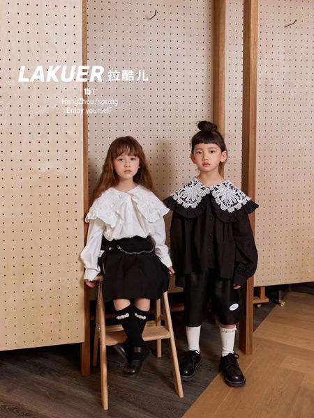 拉酷儿童装品牌2021秋季时尚雪纺长袖衬衫