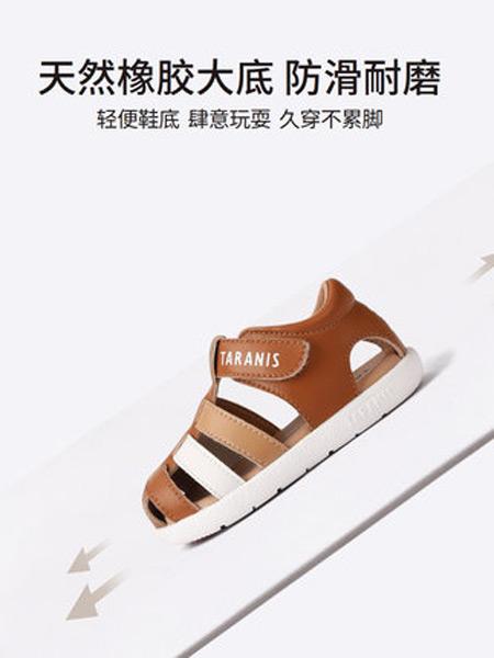 泰�m尼斯童鞋品牌2021夏季新款童鞋�和�包�^�鲂�男����防滑�底�W步�C能鞋
