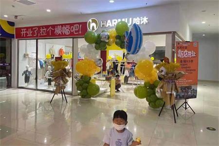 Y-9店铺展示