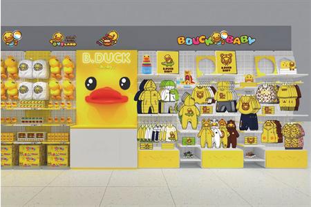 小黄鸭B.Duck Baby店铺展示
