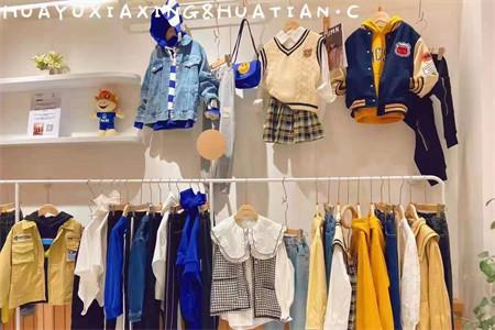 YC.KIDS店铺展示