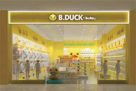 小黄鸭B.Duck Baby(河南)店铺展示