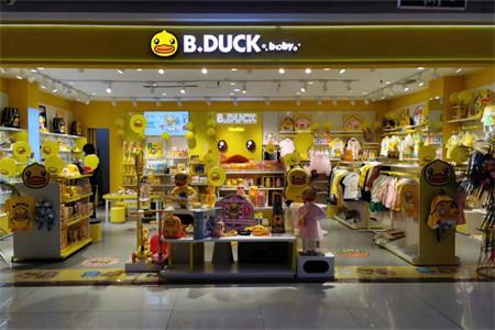 小黄鸭B.Duck