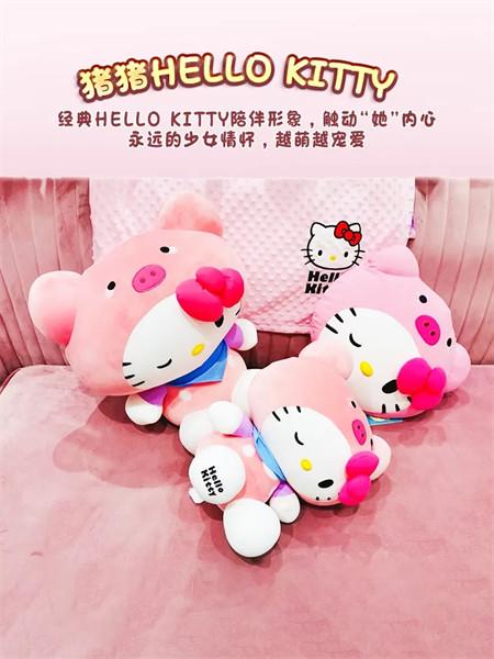 sheepet/舒宠粒子公仔婴童用品2021秋冬猪猪HELLO KITTY娃娃