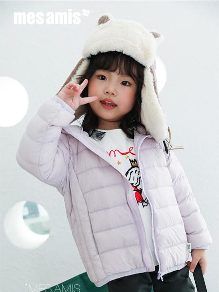 摩米 Mes ami童装品牌2021秋冬浅紫色保暖羽绒服